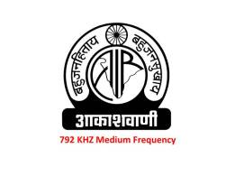 akashwani-logo